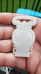 18-19th Century Chinese Translucent Carved White Jade Belt Buckle Pendant Plaque