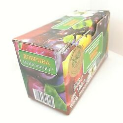 Complex Mineral Water Soluble Fertilizer Fruit Trees Pack 200 g Per 100 L $4.59