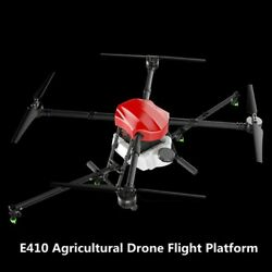 1300mm Wheelbase Agricultural Drone with Spraying Flight Folding UAV Quadcopter $1,198.00
