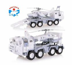Army tractor helicopter for Gi Joe soldier 1 18 winter $79.90