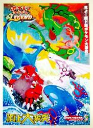 Rare Novelty For Promotional Use Pokemon Card Game Legend Top Clash 2010 $203.81