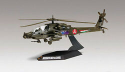 Revell Apache Helicopter Snap Tite Plastic Model Aircraft Kit 1 72 Scale $11.96