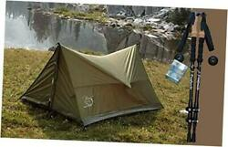 Trekker Tent 2 With RCP Carbon Poles Green $110.49