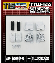 115 Studio 3D DIY Fill parts YYW 12A Upgrade Kit For earthrise Ratchet Pre sale $18.65