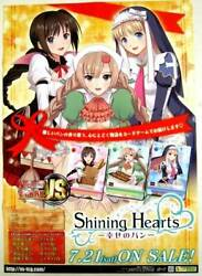 Rare Novelty For Promotional Use Victory Spark Shining Hearts Pan Of Happiness $192.96