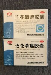 NEW 2 BOXES 连花清瘟胶囊 Chinese Herbal Remedy Medicine 24 Capsules Box Exp 4 23 $17.99