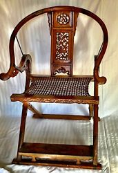 Chinese emperor folding chair Hardwood And Brass With Rattan Seat. Dragon Motif $2300.00