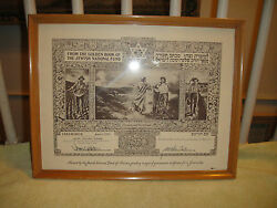 Antique Jewish National Fund Document Certificate-From The Golden Book-Signed-Al