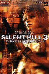 RGC Huge Poster Silent Hill 3 Playstation 2 XBOX SIL005 $16.95