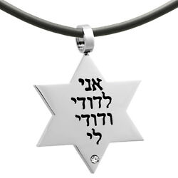 Ani Ledodi  Stainless Steel Magen David Star Judaica Charm Pendant Necklace