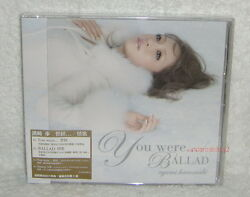 Japan Ayumi Hamasaki You Were Ballad Taiwan CD only C.