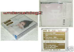 Japan Ayumi Hamasaki Ballad You Were Taiwan CD+DVD B.