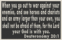 DEUTERONOMY 20:1 Iron-On Patch Christian Morale Military Bible Verse Emblem