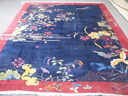 Antique Blue Art Deco Chinese Rug  8'-9 x 11'-9 Hand Knotted Wool 1940's Birds