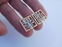 Extremely Rare Japanese Deco 14K Gold Chinese Luck Longevity Square Cufflinks !
