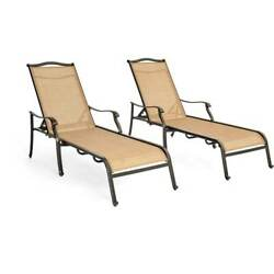 Hanover MONCHS2PC Monaco 2-Piece Aluminum Framed Outdoor Chaise Lounge Chair Set