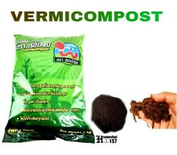 VERMICOMPOST NATURAL NUTRIENTS INDOOR OUTDOOR SOIL ALL PLANTS ORGANIC FERTILIZER $35.50