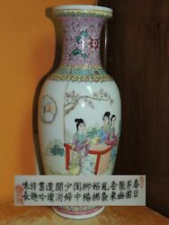 Hand Painted Vase 12