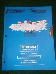 1998 Johnson Evinrude Parts Catalog Manual 65 HP Commercial Rope Final Edition