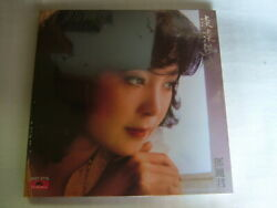 SEALED  TERESA TENG LIGHT EXQUISITE FEELINGS POLYDOR BOX  JAPAN