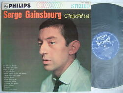 SERGE GAINSBOURG CONFIDENTIEL  JAPON LP NM MINT- SUPERB VINYL
