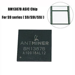 1PC Replacement Part BM1387 BM1387B ASIC Chip For Antminer S9 series S9S9IS9J
