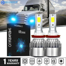 2PC H11 LED Headlight Bulbs 8000K For 2008-2016 Freightliner Cascadia Commercial