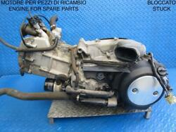 ENGINE FOR REPLACEMENT PARTS YAMAHA T-MAX 500 BLACK MAX 2006 2007
