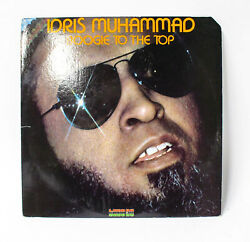 Idris Muhammad ‎- Boogie To The Top - Kudu KU 38 - Vinyl LP Album