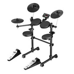 ELECTRONIC DRUM SET ( Free Shipped in USA ) $299.99