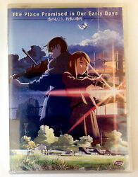 The Place Promised in Our Early Days (DVD 2005) Makoto Shinkai  NTSC $14.49