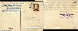 SL250. SLOVAKIA STATE COMMERCIAL POST CARD FROM NITRA 1942