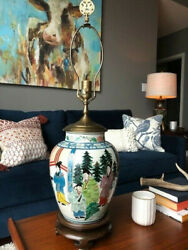 Wildwood Frederick Cooper Asian Hand Painted Lamp with Servants $225.00