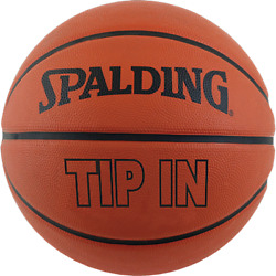 Spalding Outdoor Lay Up Basketball Official Size 73 709 1 Each $12.84