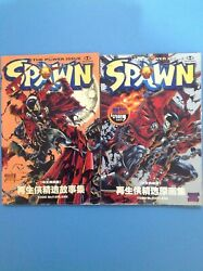 Extremely Rare Spawn The Power Issues Todd McFarlane Greg Capullo comic $349.99