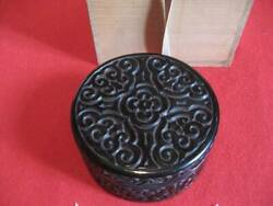 Toba A Large Compost Black Lid Made Of The Completely Sold Out Ubu Dashi $1582.09