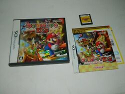 Mario Party for Nintendo DS DSi Japan CIB COMPLETE $6.99