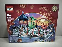 LEGO 80107 Spring Lantern Festival Sealed See pictures Box has some wears $102.90