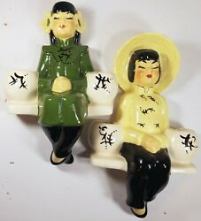 Vintage Weil Ware Asian Girls Wall Pocket Figurine Candle Holders Calif Pottery $21.99