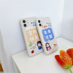 Cartoons Cute Boy Girl Go All Out Phone Case For Cover iPhone 11 12 13 Pro Max $10.34