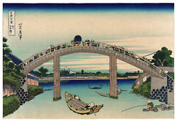 Vintage POSTER.Home wall.Over the Bridge.Asian Room Decor.1194 $11.00