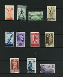 H340  Italian East Africa - small MNH collection -  see scan  11v. MNH