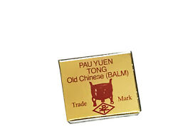 Pau Yuen Tong Old Chinese Balm Delay Plus Control Authentic Free Shipping