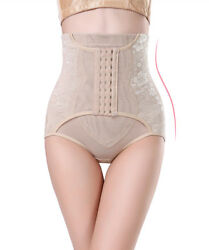 Women High Waist Cincher Body Shape Wear Tummy Control Slimming Corset Panties