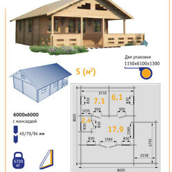 Garden SHED HOMES & DRY TIMBER BATH-HOUSES (PREFABRICATED HOUSING KITS)