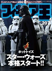 Figure King magazine No.207  Hot Toys Star Wars  from Japan FS wTracking