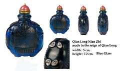 RARE IMPERIAL ANTIQUE CHINESE SNUFF BOTTLE BLUE COLOR GLASS QING DYNASTY MARKED