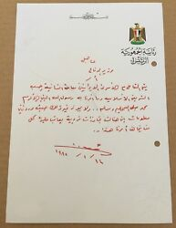 Autograph Handwritten Document by Saddam Hussein Instructions Iranian Prisoners