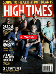 High Times August 2019 Guide To Healthy Pot Plants Brand NewSealed