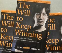 The Will to Keep Winning by Daigo Umehara (New & English Translation). IN HAND